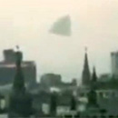 Pyramid  UFO reported over Kremlin